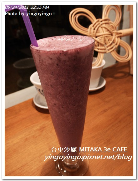 台中沙鹿_MITAKA 3e CAFE20110924_R0042424