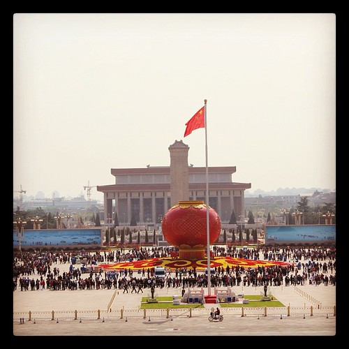 Looking out across #tiananmensquare from the viewing platform on the #Tiananmen Gates in #Beijing, #China. #obievip #obievip_china by ObieVIP
