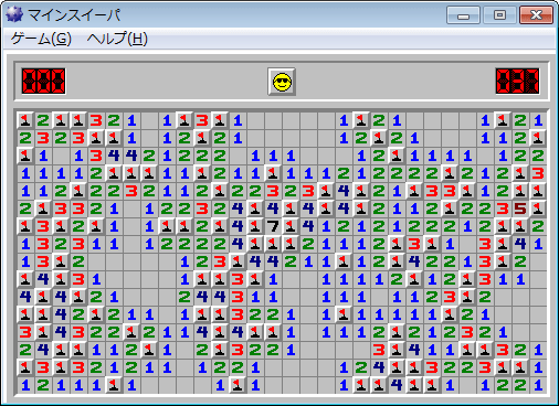 minesweeper hard mode (37sec)
