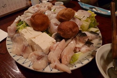 """Fugu"" globefish dishes"