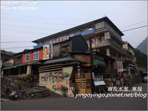 南投水里_車埕20111106_R0043669