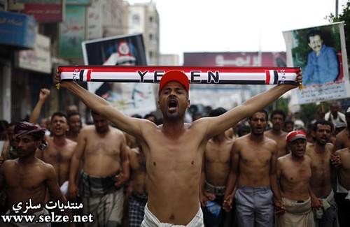 مظاهرة عارية ليمنيون للمطالبة برحيل علي عبدالله صالح