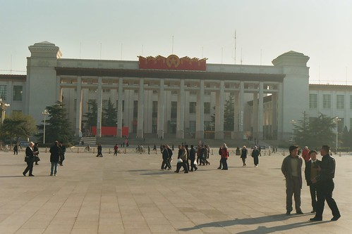 Museums of Chinese History and Chinese Revolution