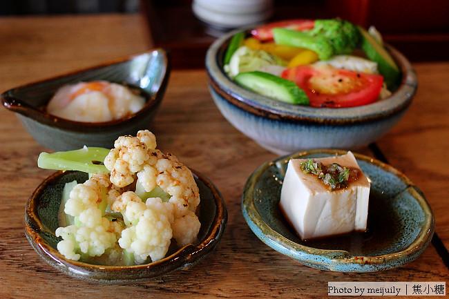 maika日式燒烤定食04