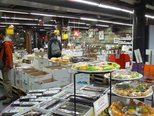 l'épicerie italienne.jpg