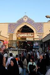 Shah cheragh (holy Shrine) (farflungistan) Tags: architecture iran persia mosque shiraz shahcheragh zengiddynasty