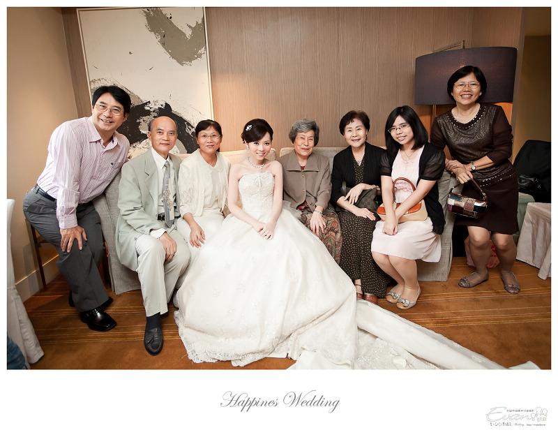 [婚禮攝影]勝彥&姍瑩 婚禮宴客_027