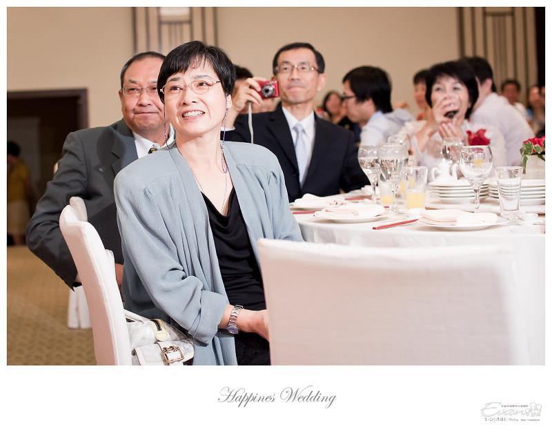 [婚禮攝影]勝彥&姍瑩 婚禮宴客_064