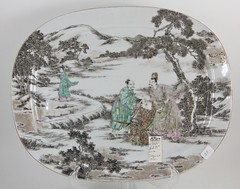 47. Extraordinary Antique Chinese Platter