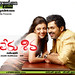 Naa-Pere-Shiva-Movie-Wallpapers_3