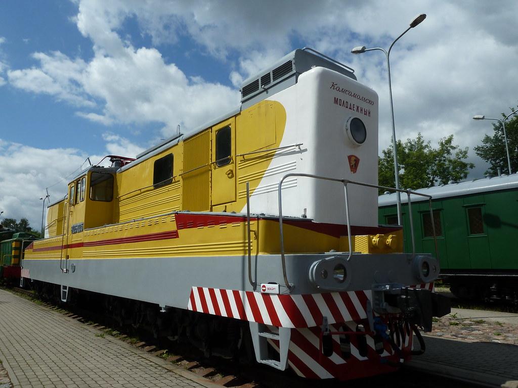 Latvia - preserved