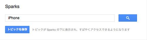 スクリーンショット(2011-07-08 8.40.47)