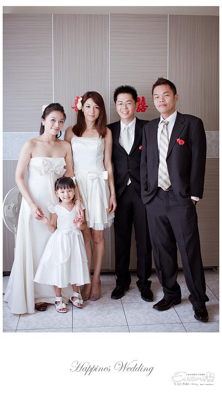 [婚禮記錄]致仲秀騏結婚紀錄_150
