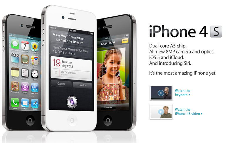 iphone4sviviid