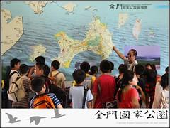 2011-小學生認識金門國家公園環境教育活動-06.jpg