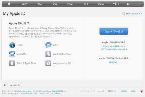 スクリーンショット 2011-10-13 20.06.21