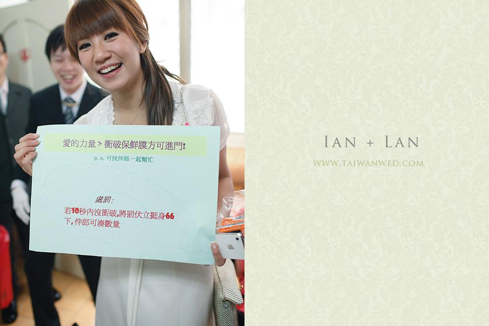 Ian+Lan-071