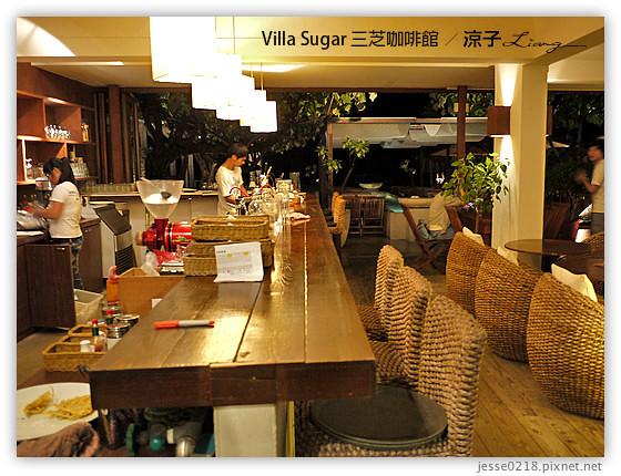 Villa Sugar 三芝咖啡館 3