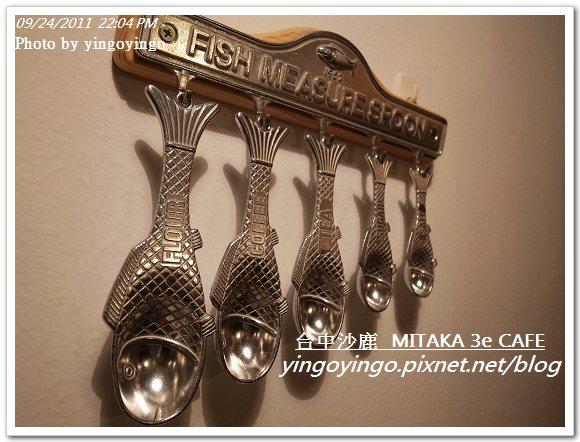 台中沙鹿_MITAKA 3e CAFE20110924_R0042402