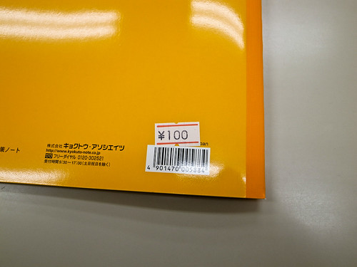 R3002986.JPG