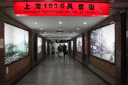 The entrance to Shanghai Traditional Street in 1930s in People's Square underground mall, Shanghai, China