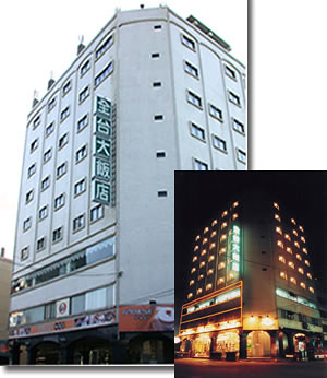 台灣大飯店2