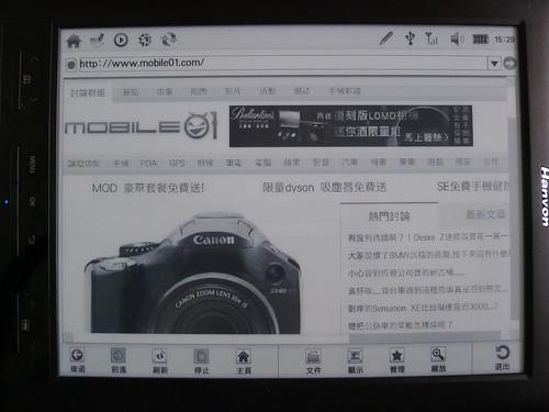 E920 連網至 Mobile01 網站
