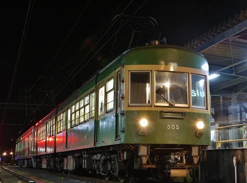 江ノ電305F+2002F稲村ヶ崎行き最終電車@長谷
