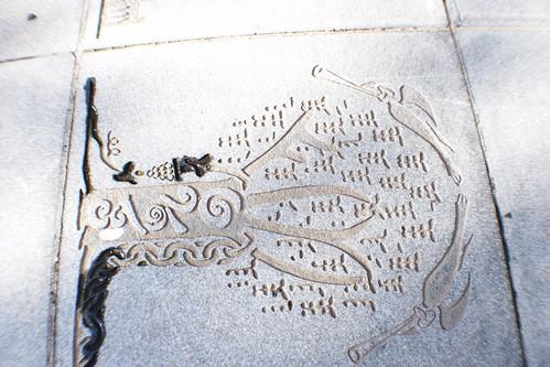 Pavement Engravings, Ramshorn Theatre