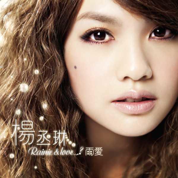 Rainie Yang--Rain Love