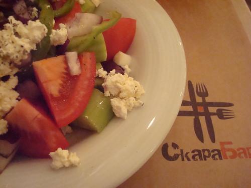 Salad at SkaraBar