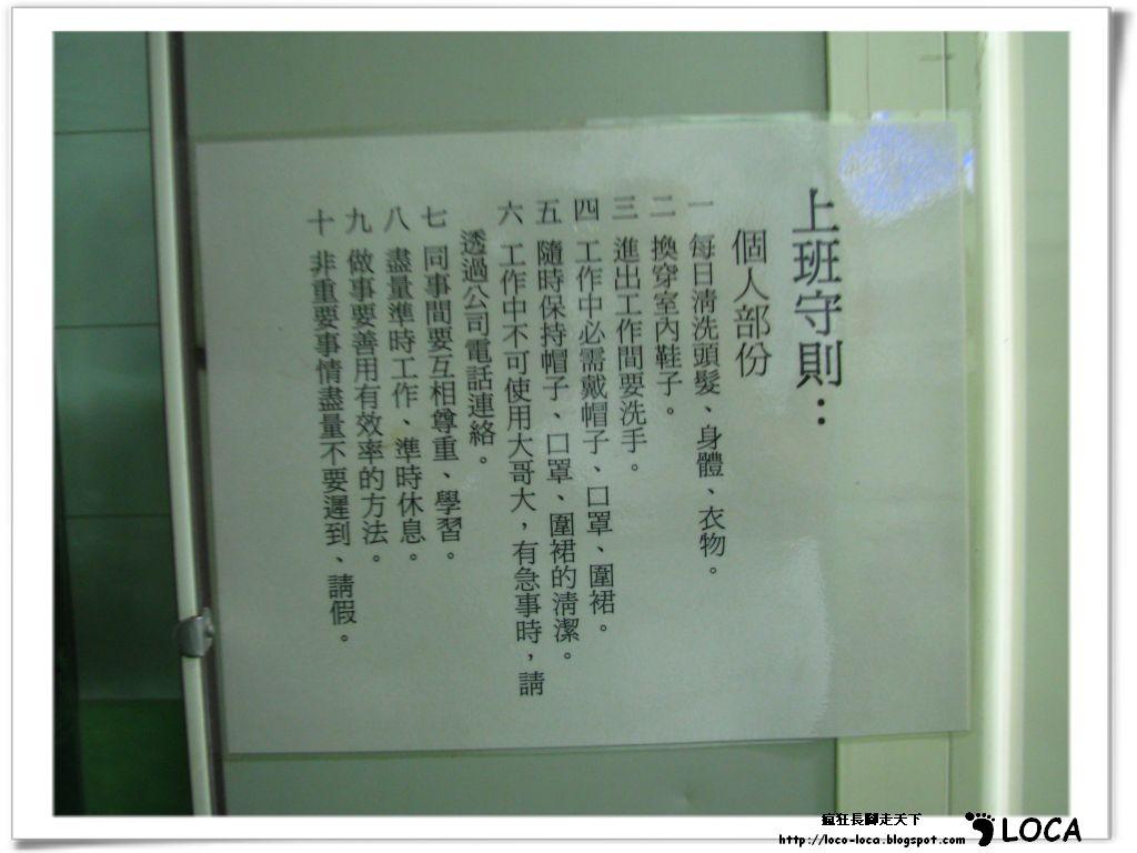 三鶯樹-小人物感動之旅IMG_8388.JPG