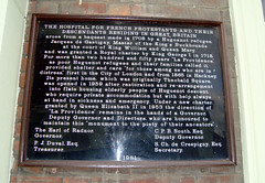 Photo of Black plaque № 8532