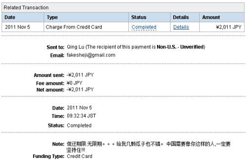日本网友:中国需要你这样的人,一定要坚持住(给我几颗瓜子)#ai1001 by jiruan