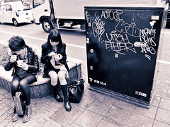 Utah & Ether & Shibuya School Girls (tokyofashion) Tags: girls streetart art japan japanese graffiti tokyo utah sticker uniform tag shibuya tags icecream ether baskinrobbins pennyloafers 31flavors 2011 utahether