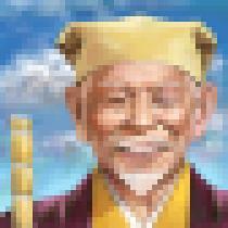 水戸黄門 画像32