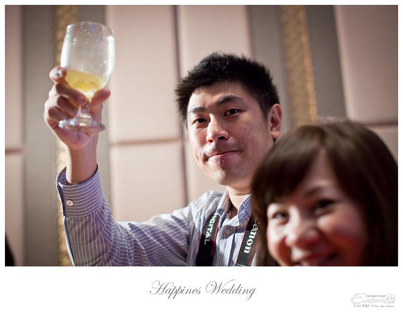 [婚禮攝影]承澤&佩蓉 婚禮紀錄_269