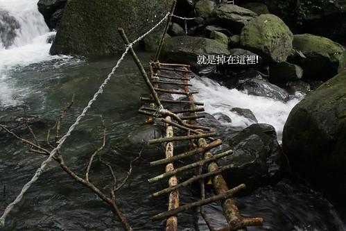 新北市三峽雲森瀑布_42_2011.06.28