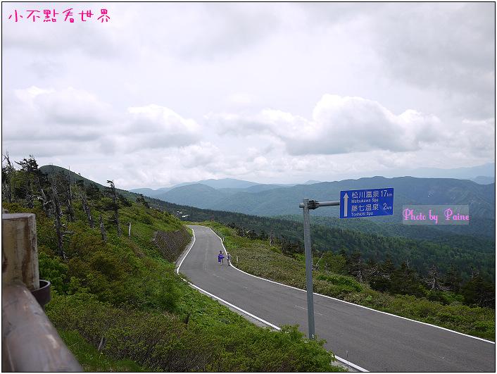 八幡平大深澤展望台-16.jpg