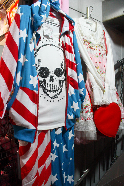 Patriotic Love in Harajuku