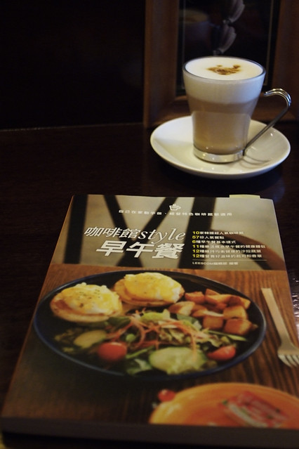 咖啡館早午餐