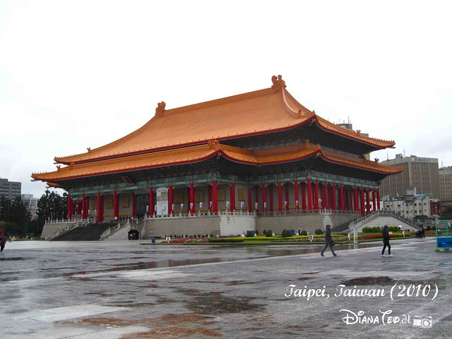 Chiang Kai-shek Memorial Hall 05