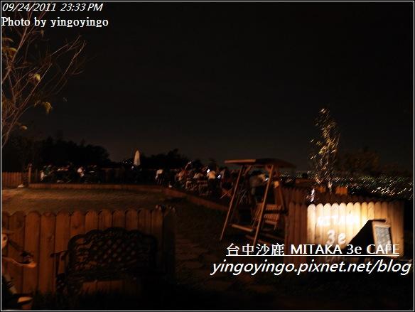 台中沙鹿_MITAKA 3e CAFE20110924_R0042446