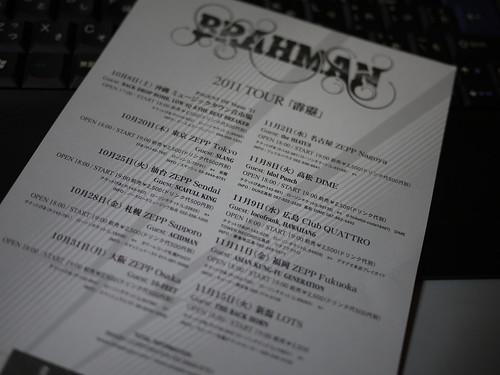 BRAHMAN20111025