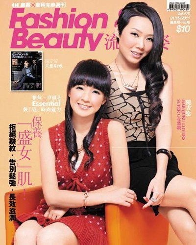 fashion and beauty_cover