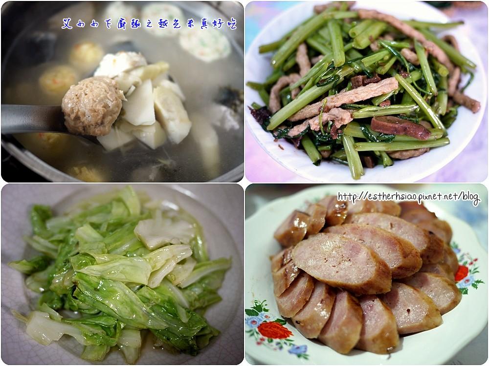 10 配菜