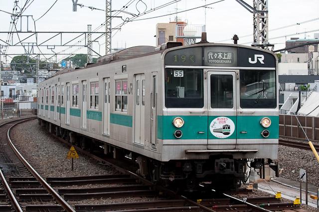 203系マト55編成 最終19K