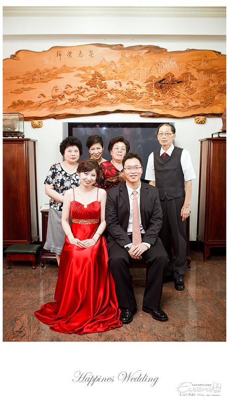 婚禮攝影-Ivan & Hele 文定_145