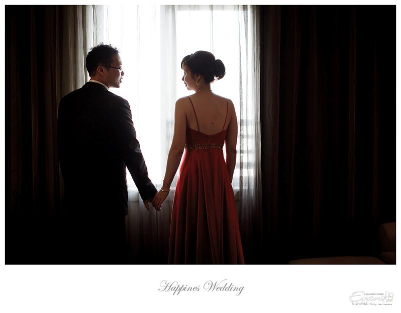 婚禮攝影-Ivan & Hele 文定_153