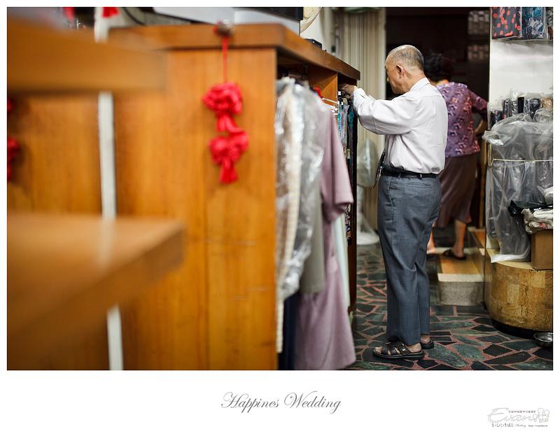 婚禮攝影-Ivan & Hele 文定_002